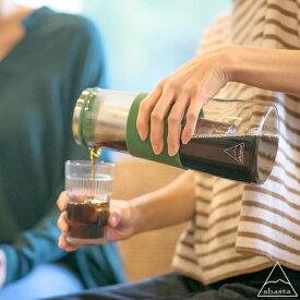 【最新商品】shasta シャスタ コーヒーメーカー 1300ml 耐熱ガラス製 ガラスボトル 水だしコーヒー ボトル // コーヒーメーカー おしゃれ ガラスボトル 硝子ボトル 茶こし付き ピッチャー 冷水筒 アイス ホット コーヒーメイカー 水だしコーヒーポット
