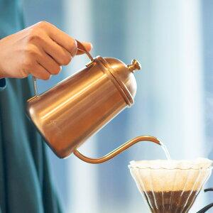 shasta やかん ケトル ステンレス コーヒーケトル ドリップ 500ml-700ml 銅色 IH対応 ステンレス鋼(SUS304 18-8) チタンメッキ 底厚さ0.6mm 注ぎ口 細い 取手ハンドル クラシック ビンテージ ベーシック