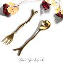 ブラスフォーク&スプーン/真鍮フォークスプーン木の枝小枝カトラリーキッチン雑貨かわいいおしゃれカフェ雑貨アイテム
