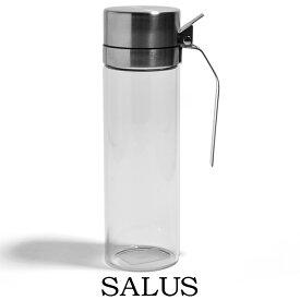 SALUS オイル・ビネガージャー 500ml / オイルボトル 取手 蓋つき ホゾンボトル 液体調味料入れ オイル 容器 おしゃれ オイル&ビネガー 保存 ボトル ステンレス 耐熱ガラス 保存容器 キャニスター シンプルデザイン salus