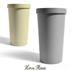 キャニスター ECO 1200ml Lサイズ / 砂糖 塩 保存 珈琲 茶葉 バンブーファイバー コーンスターチ 有機資源 原料 保存容器 天然素材 バンブーファイバー 容器 スタッキング 3サイズ 2色