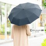 完全遮光日傘折りたたみメンズUPFUVカット晴雨兼用日傘軽量小さい10本骨傘4段式上品な色彩大人カラー日傘黒ブラック傘国内ブランドsolshadeソルシェード21oneシリーズsolshade021