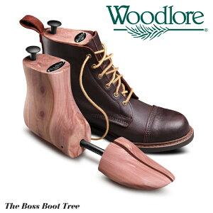 Woodlore ウッドロア〔メンズ ボス ブーツツリー 24.5〜29.0cm〕レッドシダー シューツリー シューキーパー ブーツ 木製 アロマウッド アロマティック・シダー 防虫・防カビ ヒノキ 靴ケア用品