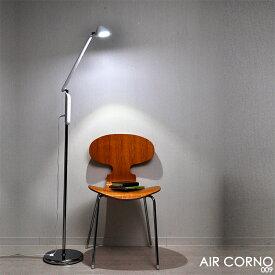 AIR CORNO エアコルノ 009 スタンドライト フロアスタンド LED電球 調光式 スタンド照明 aircorno009 / 間接照明 フロアライト フロアスタンドライト LEDスタンドライト おしゃれ シンプル 北欧 リビング 寝室 読書 エアコルノ