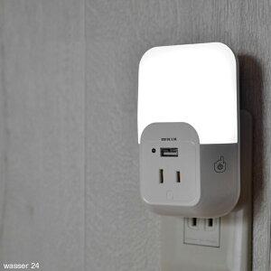 コンセント式 LED 人感センサー ライト 脱着式 . 明暗センサー 非常灯 足元灯 フットライト 懐中電灯 停電時自動点灯 ledライト 玄関 廊下 寝室 おしゃれ 非常灯 ハンディライト コンセント式