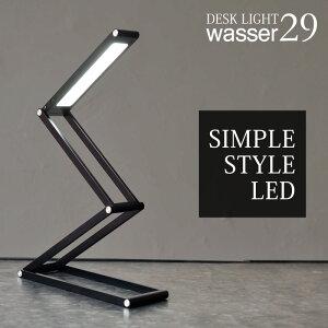 Wasser 29 LED デスクライト 調光可能 充電式 折り畳み コンパクト タッチセンサー 卓上ライト 360℃自在可動 ヒンジ アルミ合金 277g