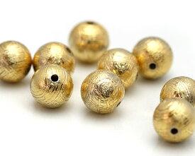パワーストーン 粒売り バラ売り 天然石 ギベオン 8mm 天然石ビーズ 1玉 ギベオン隕石