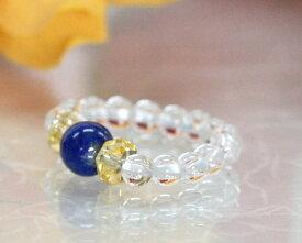 ラピスラズリ 指輪|ラピスラズリ リング|ラピスラズリ指輪|ラピスラズリ リング|青金石|水晶 指輪|誕生石|9月誕生石 指輪|ラピスラズリ|ラピスラズリ リング|メール便 送料無料