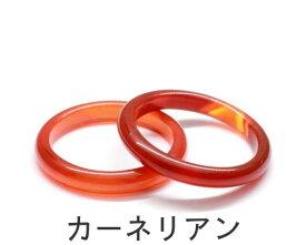 指輪 カーネリアン グリーンアゲート オニキス サードオニキス リング 天然石 指輪 ローズクォーツ イエローアゲート メノウ