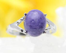 パワーストーンリング チャロアイトリング チャロアイト指輪 天然石指輪 パワーストーン 天然水晶 メール便送料無料