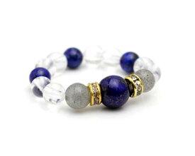 ラピスラズリ リング ラブラドライト 指輪 水晶 クリスタル 9月 誕生石 サイズ調整可能【メール便送料無料】