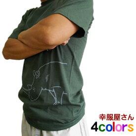 サイT シャツ 半袖 アニマル 動物柄 おもしろ Tシャツ ティーシャツ 半袖プリント AM03 KOUFUKUYAブランド