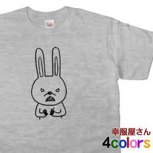 「キレうさぎ」 ゆるキャラ おもしろ Tシャツ アニマル ティーシャツ おもしろtシャツ 【P最大7倍】 AM37