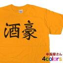 Tシャツ ブランド