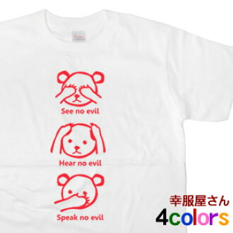 So-called character T shirt