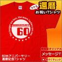 Tシャツ サークル ちゃんちゃんこ レディース プレゼント