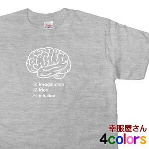 おもしろTシャツ!元気ハツラツ「brain(脳)」Tシャツ おもしろ Tシャツ ティーシャツ おもしろtシャツ OS27 KOUFUKUYAブランド