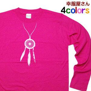 だまし絵のペンダント風「ドリームキャッチャー」Tシャツ(ロング・長袖Tシャツ)だまし絵デザイン・当店オリジナルプリントTシャツ ティーシャツ Tシャツ だまし絵 T-SHIRTS LT-OS50 送料込