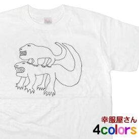 おもしろいゆるカワなイラスト「恐竜の親子」Tシャツ(半袖) 恐竜・怪獣ティーシャツ am66 KOUFUKUYAブランド
