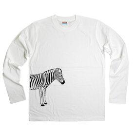 手描きシマウマ柄Tシャツ「シマT」動物ロングTシャツ オリジナル長袖プリントTシャツ ロンT 【Tシャツ アニマル MEN'S・LADIES T-SHIRTS】 LT-AM01 KOUFUKUYAブランド