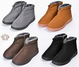仏教衣装専用シューズ!僧侶靴 冬用和尚靴 仏教ブーツ