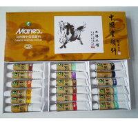 【Marie's】水墨画顔料・中国画顔料・馬利顔料18色セット12ml