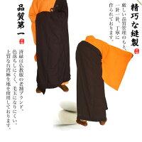 非常に珍しい仏教服!仏教和尚服済縁仏教僧服麻紗台湾麻肩掛けはおりカソック袈裟五衣七衣九衣