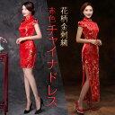 花柄金刺繍 赤色チャイナドレス