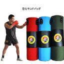 ボクシング 散打 ケイワン 空手練習サンドバッグ 空心サンドバッグ