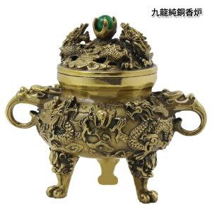 九龍純銅香炉