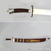 【長拳用】中華武術花刀
