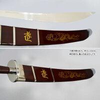【長拳用】【刀】バランスが良く持ちやすい!とても質が良いです。中華武術試合用花刀長拳刀