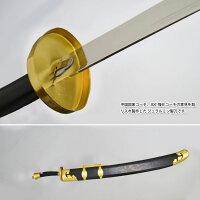 【長拳用】龍泉寶刀