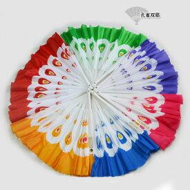 【太極拳】【扇】開いたら音が出る竹製で持ちやすい太極扇!孔雀双扇 右扇 左扇