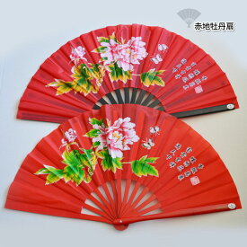 【太極拳】【扇】開いたら音が出る竹製で持ちやすい太極扇!赤地牡丹扇