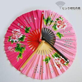【太極拳】【扇】開いたら音が出る竹製で持ちやすい太極扇!ピンク地牡丹扇
