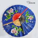 【太極拳】【扇】開いたら音が出る竹製で持ちやすい太極扇!青地牡丹扇
