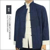 これを着て今すぐあなたもブルース・リーになろう!純綿老粗布唐装上着&白シャツ&ズボン3点セット