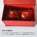 中国の伝統的な健康器具の一つ!赤八卦健身球【太極拳】【健身球】