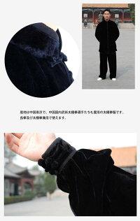 寒い冬に1着は欲しい!生地は厚めで暖かさ抜群!冬陳家溝金糸綿毛太極拳表演服