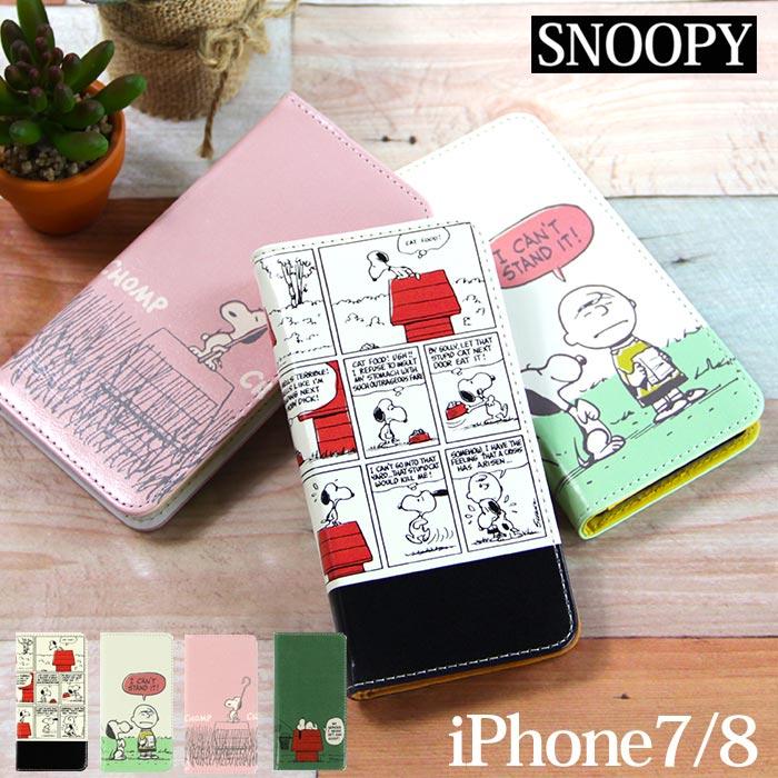 iPhone8 ケース iPhone7 カバー スヌーピー 手帳型 スマホケース PEANUTS SNOOPY グッズ キャラクター iphone アイフォン8 アイフォン7
