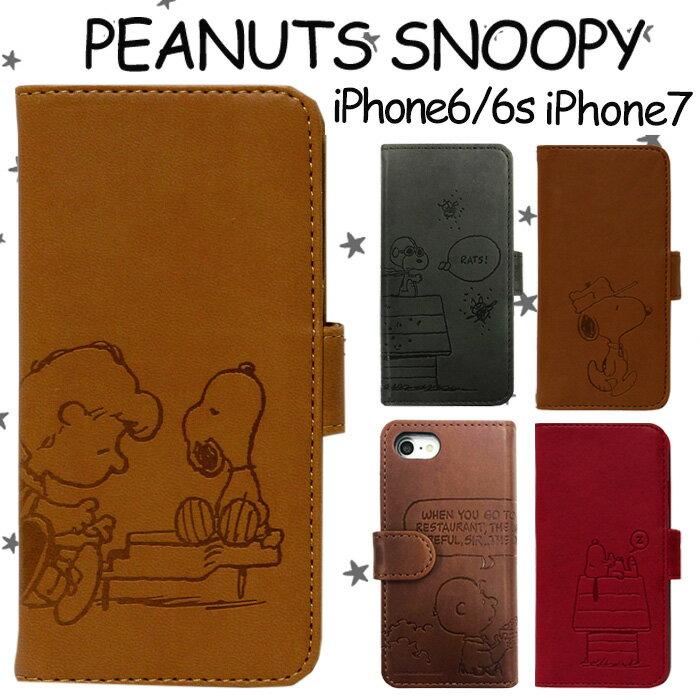 iPhone7 iPhone6S iPhone6 スヌーピー 手帳型 スマホ ケース PEANUTS SNOOPY チャーリー ウッドストック スヌーピー グッズ キャラクター グッズ スヌーピー iphone ケース スヌーピー iPhone 7 iPhone 6S iPhone 6