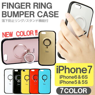 Kougalog Finger Ring Bumper Iphone6 Iphone5 Iphone5s Iphone6 For
