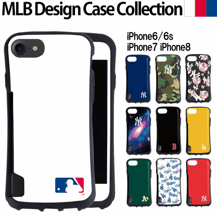 iPhone8 ケース iPhone7 カバー iPhone6S iPhone6 MLB 正規品 メジャーリーグ アイフォン8 バンパー 電磁波防止シート付 耐衝撃 iPhoneケース メジャーリーグ ヤンキースドジャース レッドソックス NYY LAD