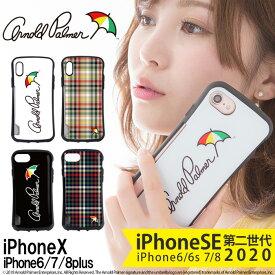 iPhone SE 2020 ケース iPhone SE2 第2世代 カバー 背面カード収納 iPhone8 iPhoneX アーノルドパーマー ブランド arnold palmer 正規品 バンパー カードホルダー 電磁波防止シート付 耐衝撃 iPhoneケース iPhone7 plus アイフォン かわいい