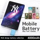 【メール便送料無料】New York Yankees デザイン モバイルバッテリー 4000mAh 薄型 軽量 らくらく充電 mobile battery…