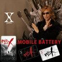 ライセンス デザイン モバイル バッテリー エックス ジャパン