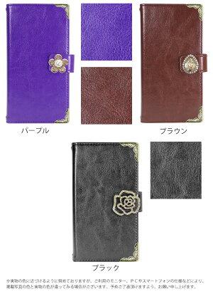 選べるデコ手帳型スマホケースほぼ全機種対応デザインiPhone6PlusiPhone5/5S402SH305SHKYV31LGL22HTL22SC-02GSH-01GSO-02GZENFONE5302HWレザーケーススマホカバーオシャレ可愛いキレイ人気ブランドレディース宅配送料無料