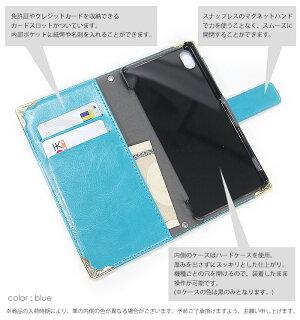 選べるフレーム手帳型スマホケースほぼ全機種対応デザインiPhone6iPhone5SOL26SC-02GSH-01GSO-01GSO-02GF-02G305SH401SOWX10K302KCレザーケーススマホカバーオシャレ可愛いキレイカッコいい人気ブランドレディースメンズ