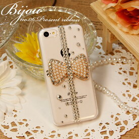 9c89a4bf99 スマホケース デコ 多機種対応 プレゼントリボン iPhone8 AQUOS sense Xperia XZ1 iPhoneXS MAX  iPhone7 Plus